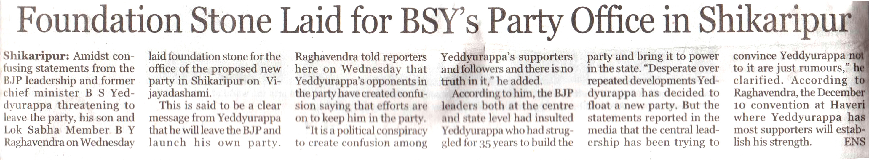 Foundation Stone Laid for BSY's Party Office in Shikaripur