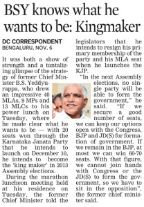 BSY knows what he wants to be: Kingmaker