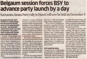 Belgaum session forces BSY to advance party launch by a day