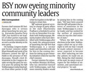 BSY now eyeing minority community leaders
