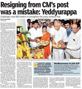Resigning from CM's post was a mistake: Yeddyurappa