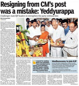 Resingning from CM's post was a mistake: Yeddyurappa
