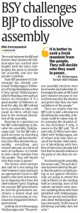 BSY challenges BJP to dissolve assembly