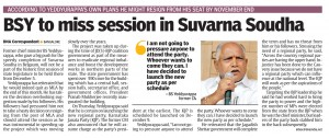 BSY to miss session in Suvarna Soudha