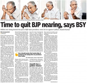 Time to quit BJP nearing, says BSY