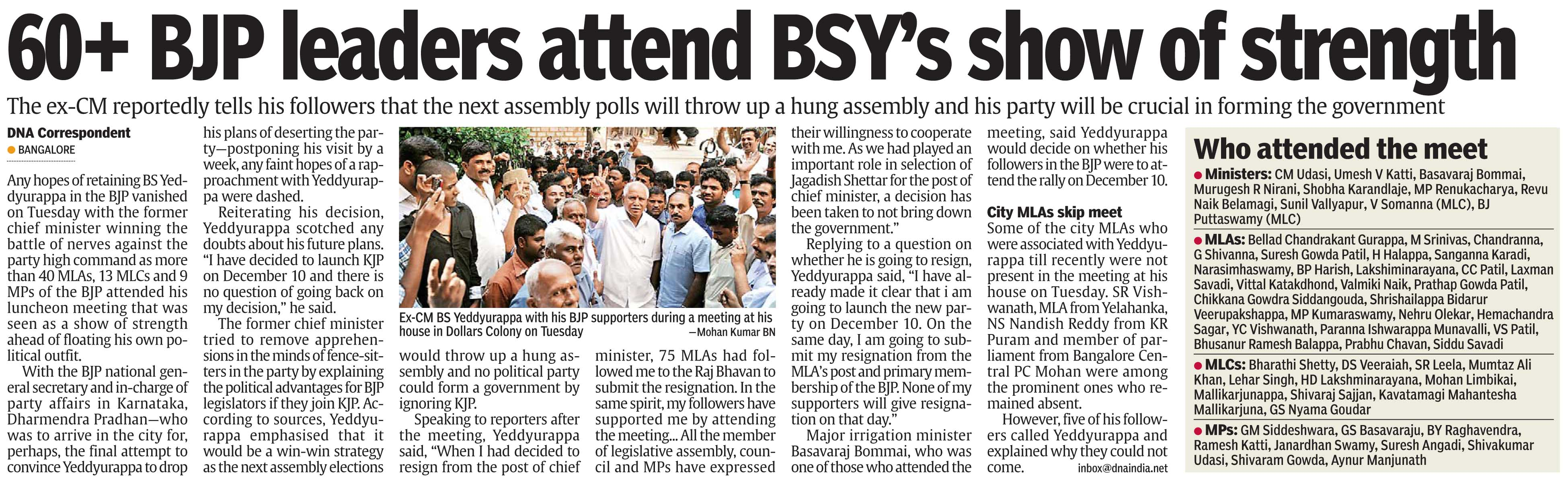 60+ BJP leaders attend BSY's show of strength