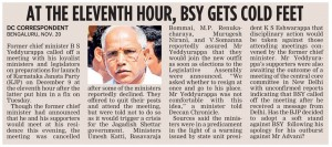 AT THE ELEVENTH HOUR, BSY GETS COLD FEET