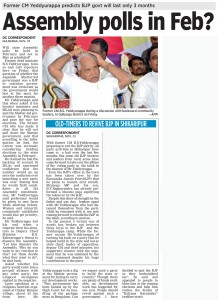 Assembly polls in Feb?