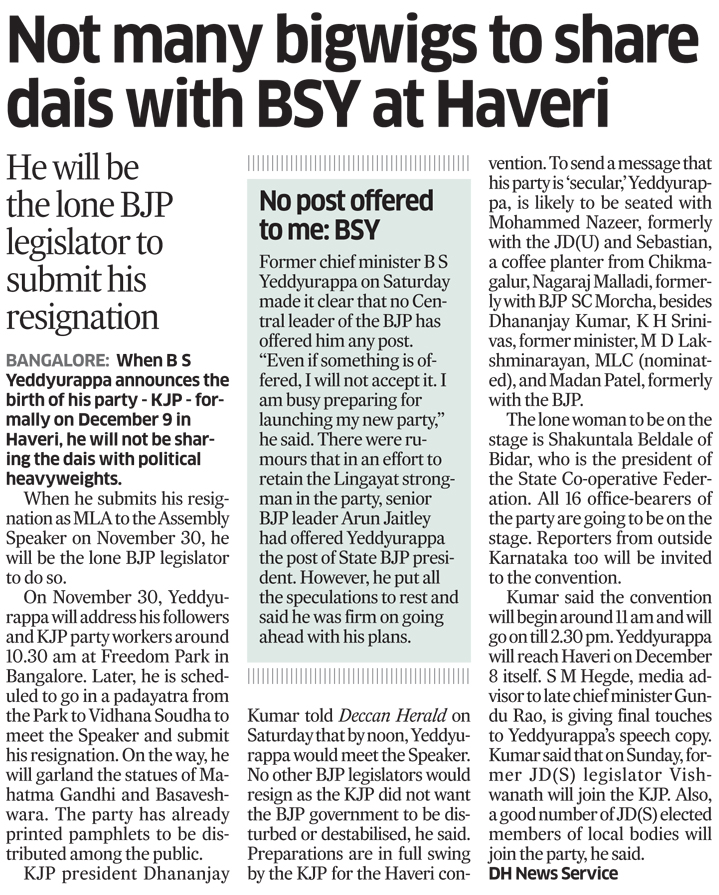 Not many bigwigs to share dais with BSY at Haveri