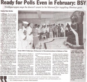 Ready for Polls Even in February: BSY