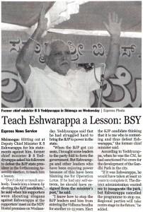Teach Eshwarappa a Lesson: BSY
