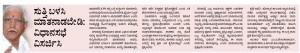 ಸುತ್ತಿ ಬಳಸಿ ಮಾತನಾಡಬೇಡಿ: ವಿಧಾನಸಭೆ ವಿಸರ್ಜಿಸಿ