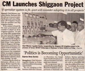 CM Launches Shiggaon Project