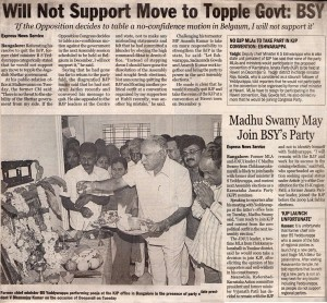Will Not Support Move to Topple Govt: BSY