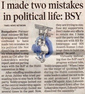 I made two mistakes in political life: BSY