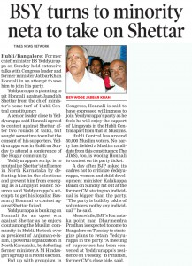 BSY turns to minority neta to take on Shettar