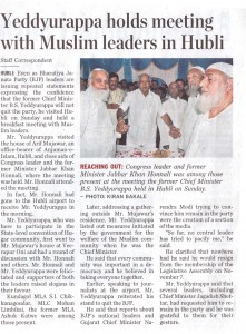 Yeddyurappa holds meeting with Muslim leaders in Hubli