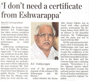 'I don't need a certificate from Eshwarappa'
