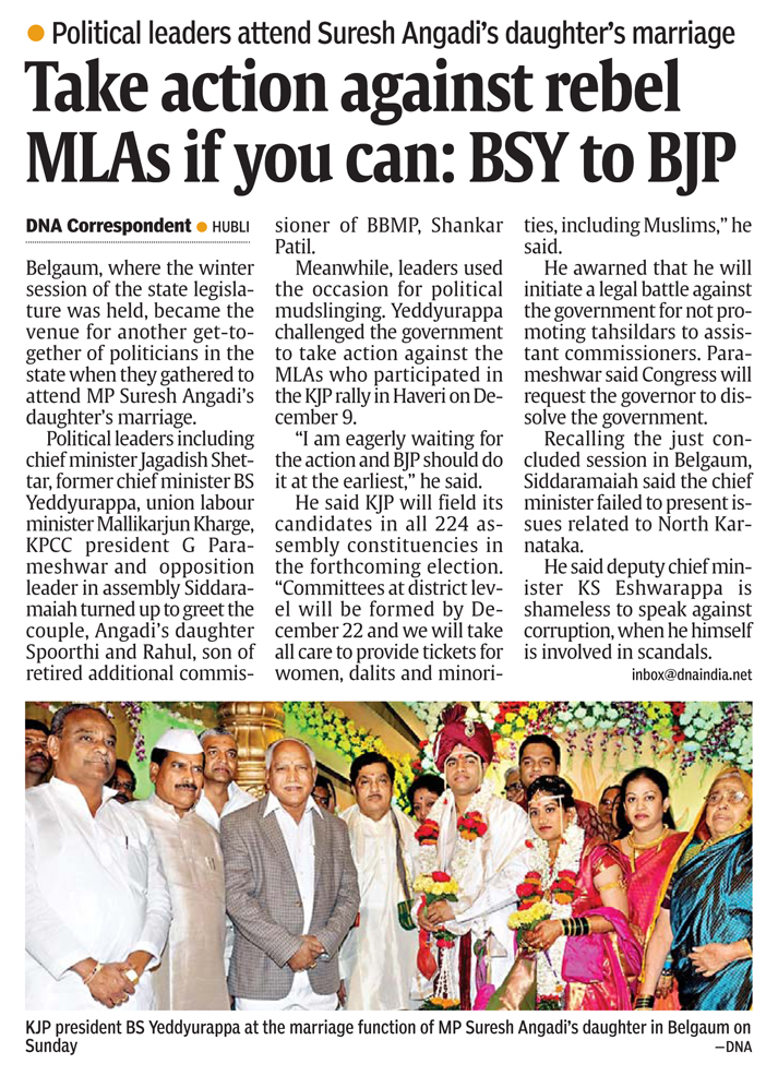 Take action against rebel MLAs if you can: BSY to BJP