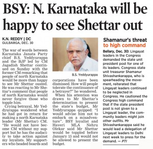 BSY: N. Karnataka will be happy to see Shettar out