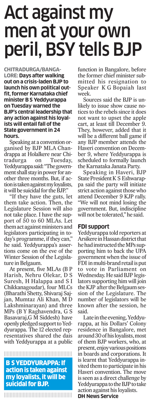 Act against my men at your own peril, BSY tells BJP