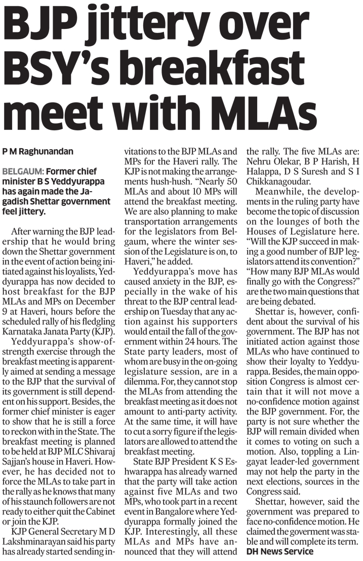 BJP jittery over BSY's breakfast meet with MLA's