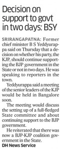 Decision on support to govt in two days: BSY