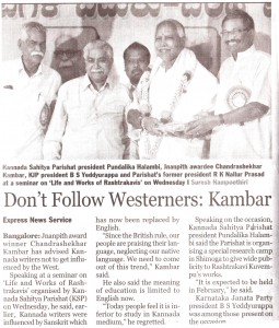 Don't Follow Westerners: Kambar