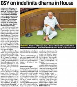 BSY on indefinite dharana in House