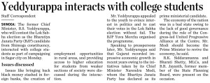 Yeddyurappa interacts with college students