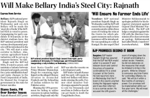 Will Make Bellary India's Steel City : Rajnath