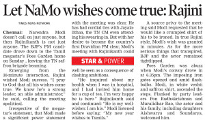 Let NaMO Wishes come true: Rajini
