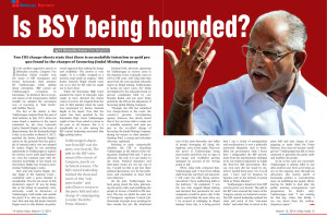 Is BSY being hounded?