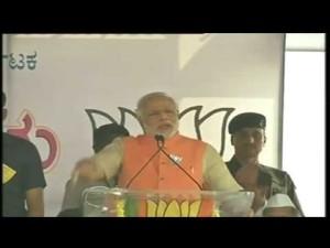Shri Narendra Modi's BHARAT VIJAY rally in Bijapur on 30-03-2014
