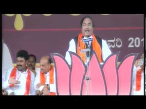 Shri Narendra Modi's BHARAT VIJAY rally in Shimoga on 26-02-2014