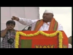 Shri Narendra Modi's BHARATHA GELLISI rally in Gulbarga on 28-02-2014
