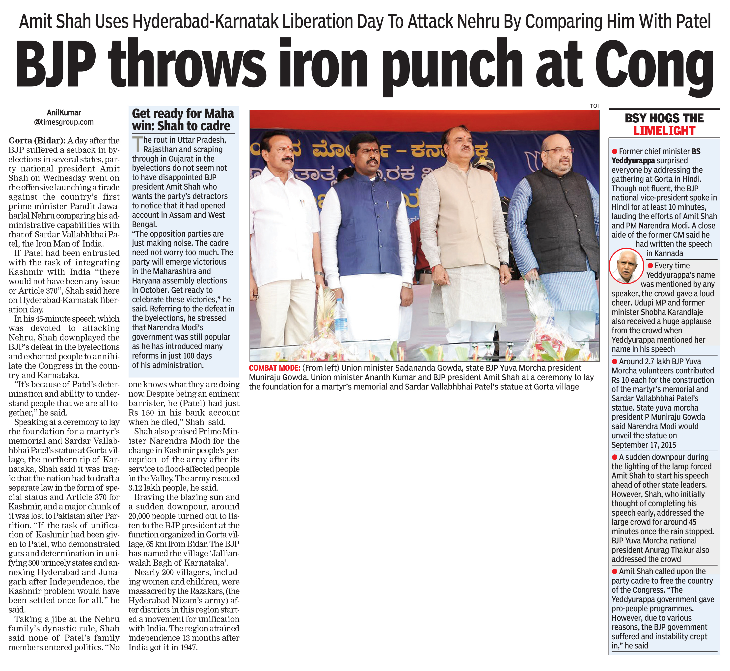 BJP throws iron Punch at Cong