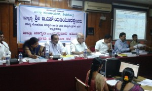 Glimpse of first Vigilance Committee meeting after BS Yeddyurappa as MP of Shivamogga.