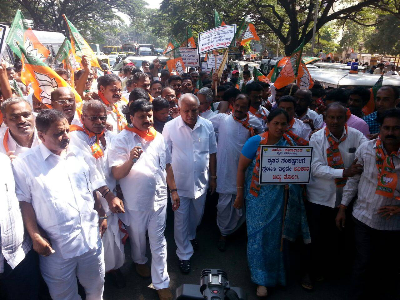 B S Yeddyurappa Participated in the Protest held at Bengaluru against State Govt's policies