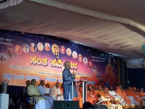 "B S Yeddyurappa Participated in ""Santh Sammelan"" organized by VHP at Tumkur"