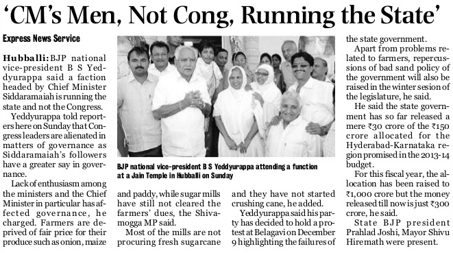 'CM's Men, Not Cong Running the State'