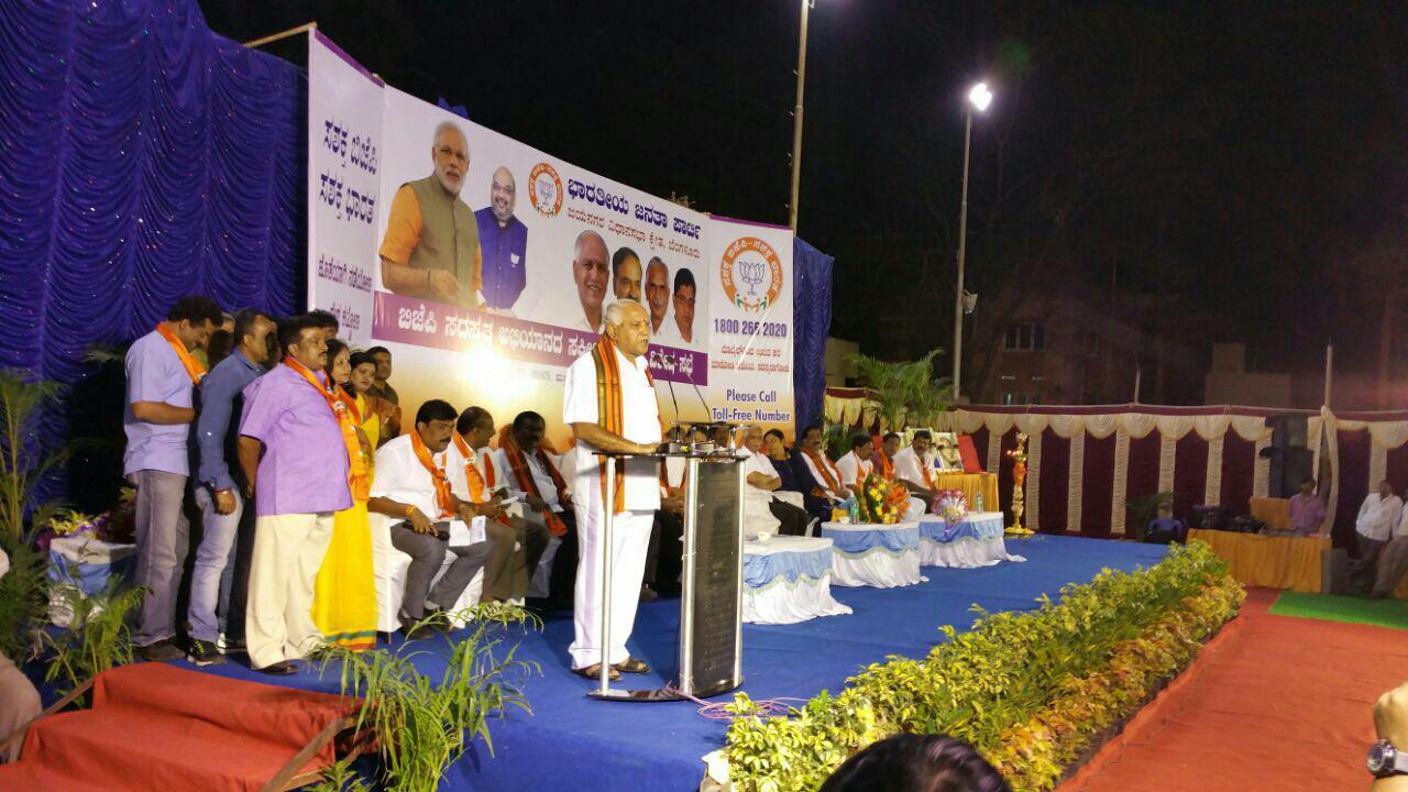 BJP Membership Drive at Tumakuru and Bengaluru