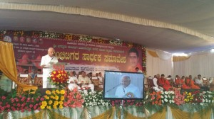 B.S Yeddyurappa Addressing 'Kunchitigara Sarthaka Samavesha' at Hosadurga today.