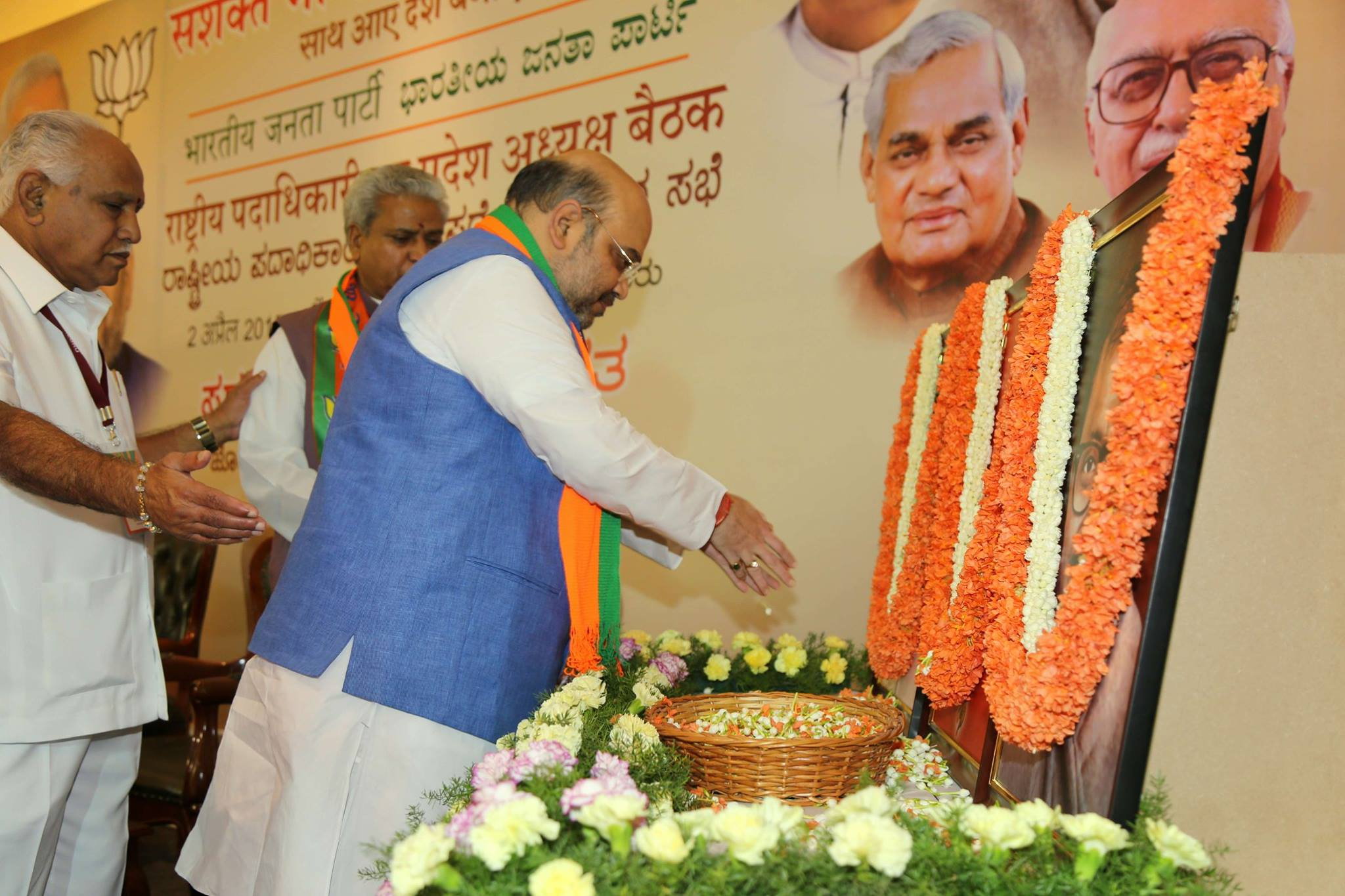 Our Hon'ble National President Shri Amit Shah ji Inaugurated National Office Bearers & State President meeting
