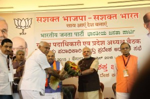 Hearty welcome to our beloved PM Narendra Modi, National President Amit Shah & all NEC members of BJP