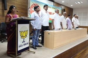 BSY at BJP's Maha Samparka Abhiyaan Meeting Today held at Jagannatha Bhavan, Bengaluru.