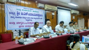 BSY at Today's Scrutiny of Shivamogga's Developmental Work