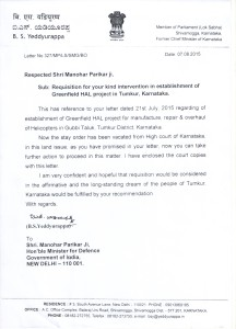 BSY Interaction with Defence Minister Regarding Helicopter Factory in Tumkur Dist, Karnataka