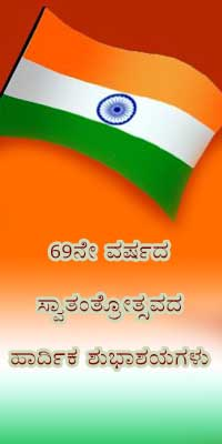 BSY_Independence Day_Website_2015