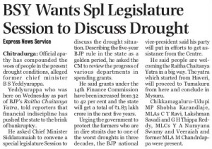 BSY Wants Spl Legislature Session to Discuss Drought